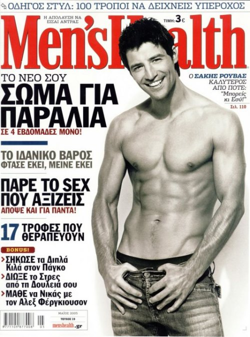 Sakis Rouvas on Men's Health