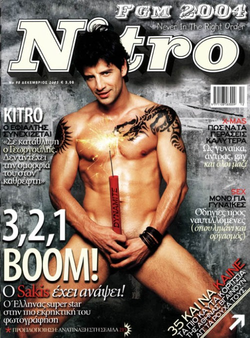 Sakis Rouvas on Nitro